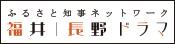 ドラマバナー(縦44px×横175px)