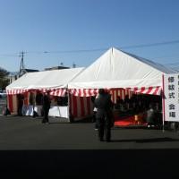 松原公民館の修祓式と落成式に参加しました。