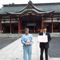 平成28年度安全祈願祭に参加!