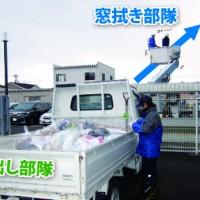 平成30年の幕開け!